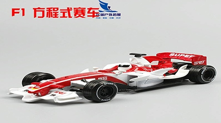 衢州F1方程式賽車